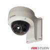 HIKVISION DS-2CD2122FWD-I(2.8mm)